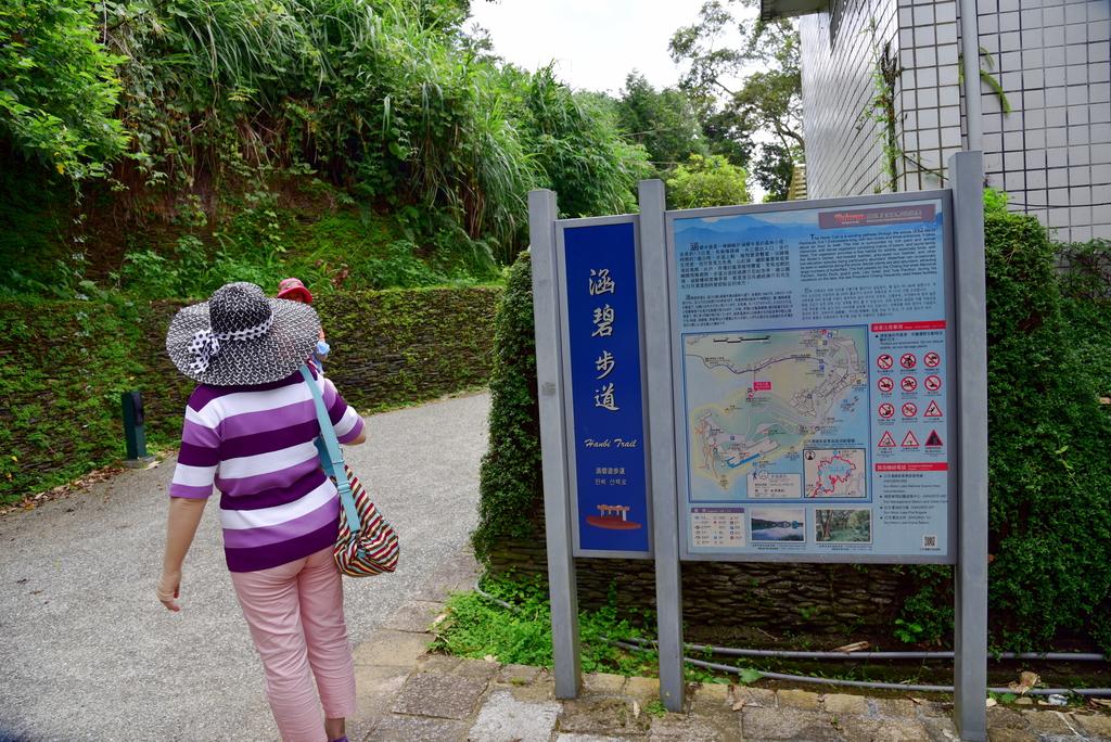 日月潭自行車道-向山段:DSC_9094.JPG