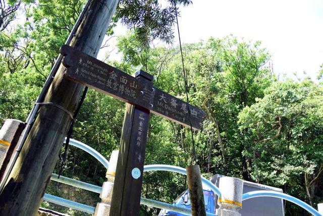 (44).JPG - 劍潭山,文間山,大崙尾山