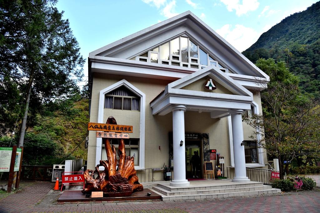 八仙山國家森林遊樂區 (1).JPG - 八仙山國家森林遊樂區