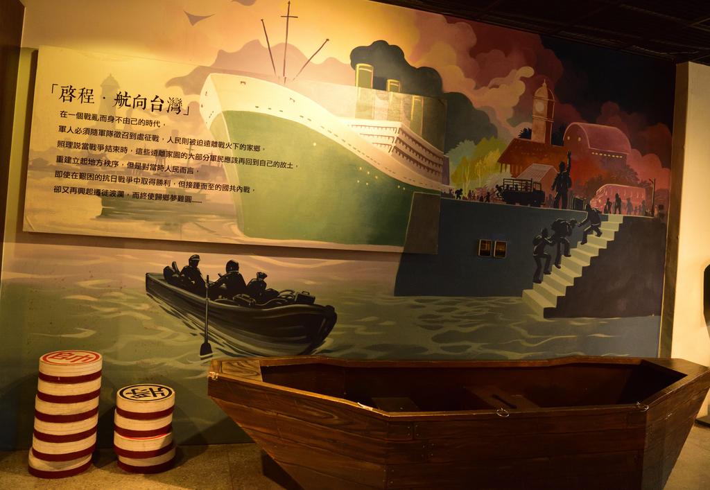 新竹市眷村博物館 (24).jpg - 新竹市眷村博物館