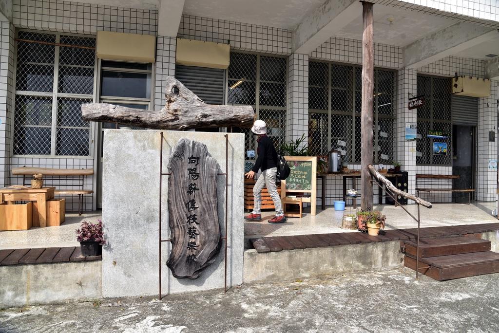 多良車站 (20).JPG - 台東多良車站,向陽薪傳木工坊