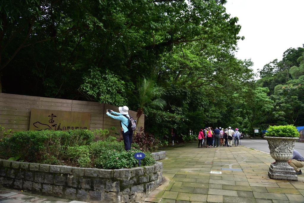 富陽自然生態公園 (5).jpg - 富陽自然生態公園