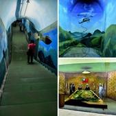 角板山戰備隧道 :相簿封面