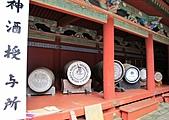 日光東照宮,二荒山神社,輪王寺大猷院:東照宮IMG_2975.JPG