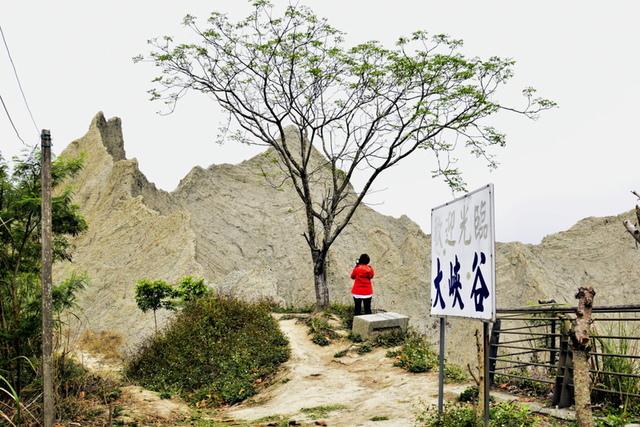 台南左鎮月世界 (46).JPG - 台南左鎮月世界