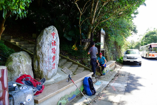 (74).JPG - 劍潭山,文間山,大崙尾山