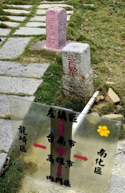 台南左鎮月世界 (60).JPG - 台南左鎮月世界