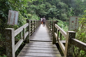 竹坑溪步道:竹坑溪步道 (7).JPG