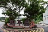 基隆和平島:和平島 (2).JPG