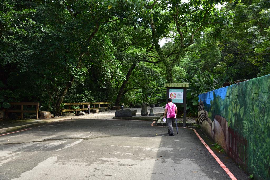 富陽自然生態公園 (8).jpg - 富陽自然生態公園