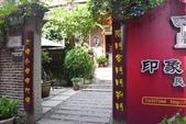 金廈小三通之旅(3):_DSC0603.JPG