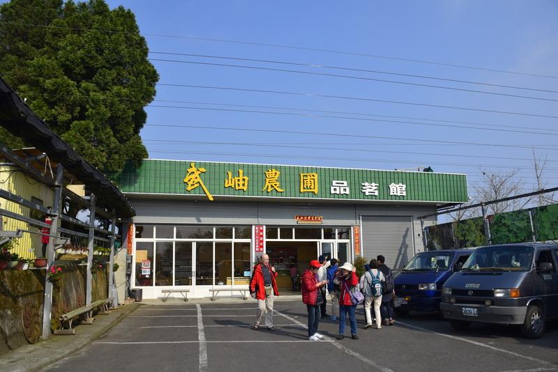 小半天風景區:武岫農圃 (1).JPG