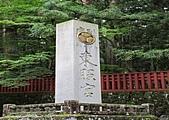 日光東照宮,二荒山神社,輪王寺大猷院:東照宮IMG_3062.JPG