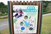 龍潭湖:DSC_2834.JPG