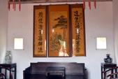 三芝遊客中心及名人文物館:DSC_0020.JPG