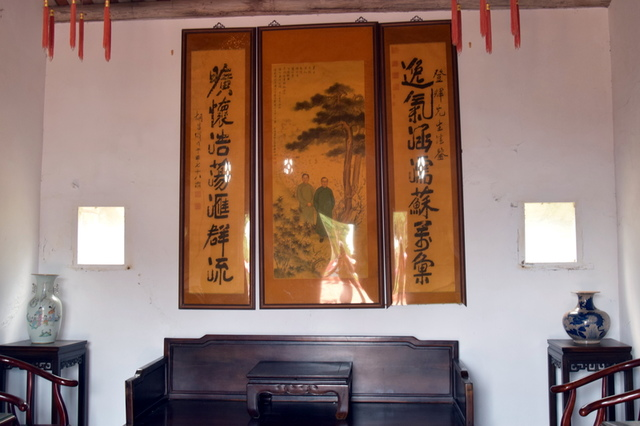 DSC_0020.JPG - 三芝遊客中心及名人文物館