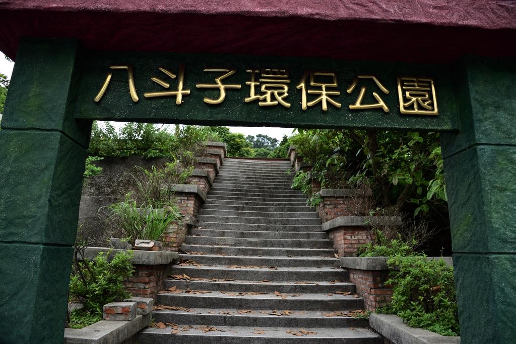 望幽谷 (2).jpg - 大坪潮間帶,望幽谷
