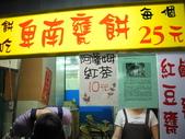 台東之1:台東卑南甕餅810.jpg