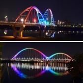 新月橋夜景:相簿封面