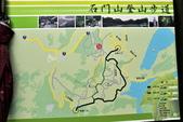 石門山登山步道,石門水庫:石門山登山步道 (5).JPG