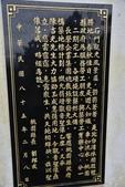 石門山登山步道,石門水庫:石門山登山步道 (16).JPG