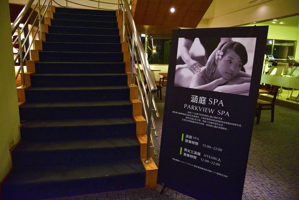 DSC_5401.JPG - 親不知子天空步道,美侖大飯店
