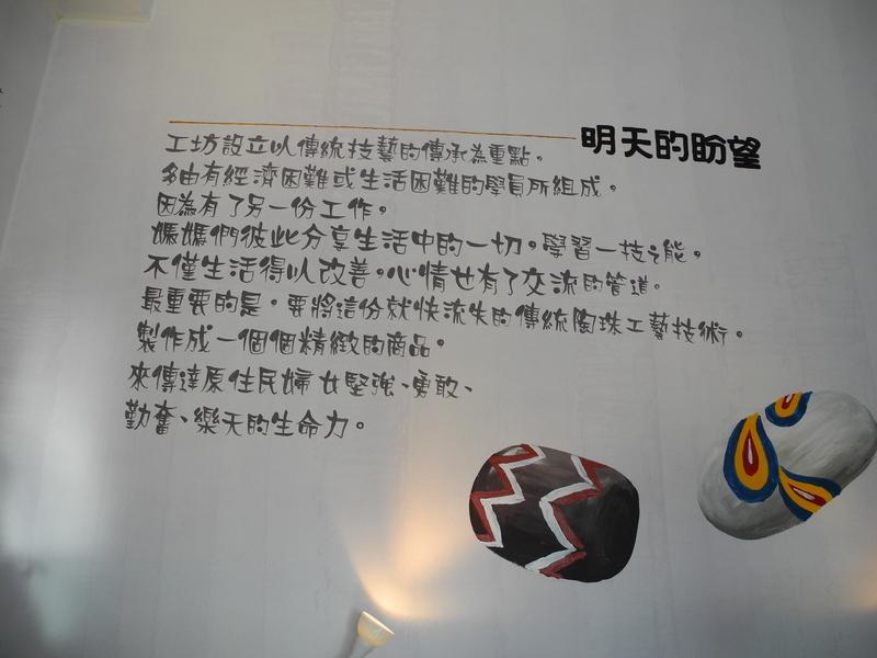 台東之1:台東海岸巡防署海洋驛站773 (14).jpg