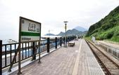 台灣水準原點,八斗子車站:八斗子車站 (2).JPG