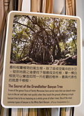 知本國家森林遊樂區:知本國家森林遊樂區.JPG