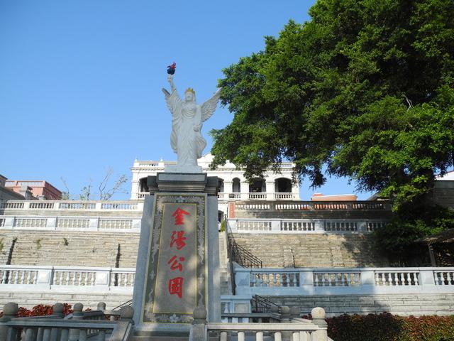 100年10月26日金門三日遊之3:金湯公園556.jpg
