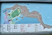 基隆和平島:和平島 (4).jpg