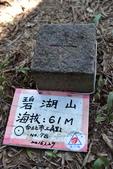 金面山(剪刀石山),新坡尾山,內湖山:(18).JPG