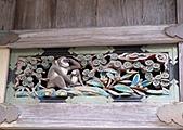 日光東照宮,二荒山神社,輪王寺大猷院:東照宮猿猴彫刻IMG_2915.JPG