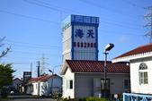 屏東三日遊之3-龍坑生態保護區:海天渡假村.JPG