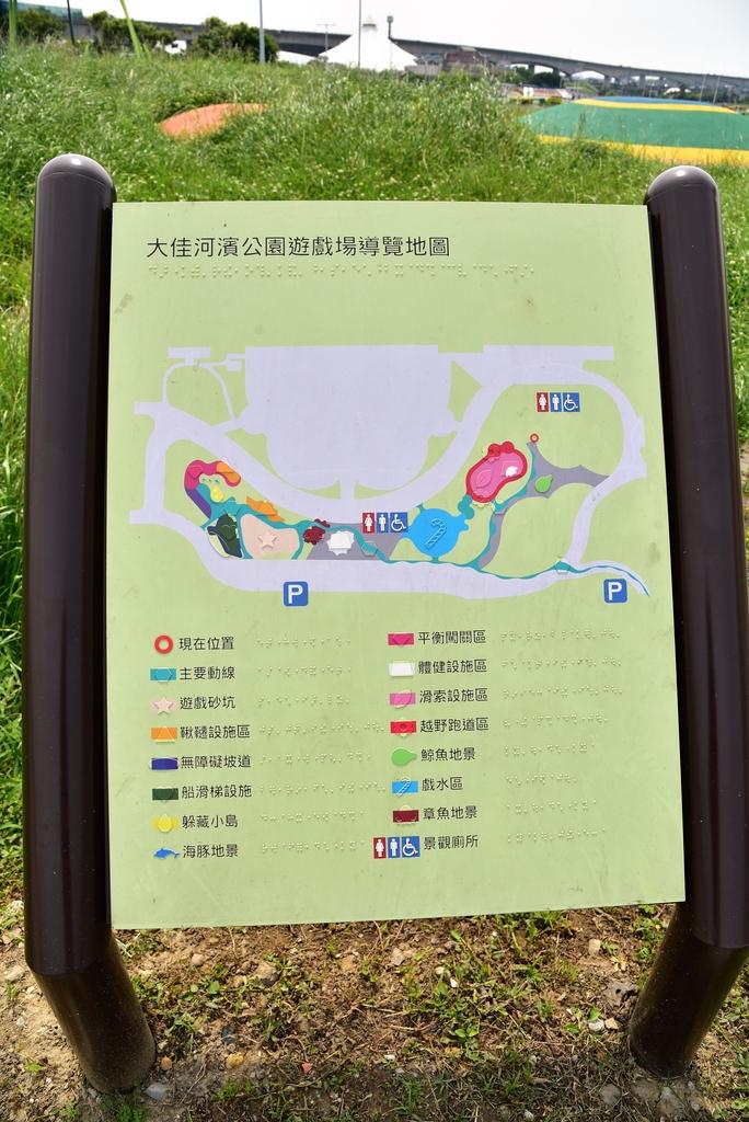 DSC_3385.JPG - 大佳河濱公園海洋遊戲場