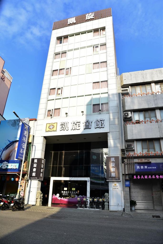 凱旋會館 (1).JPG - 台東寶町藝文中心,凱旋會館,豐源國小
