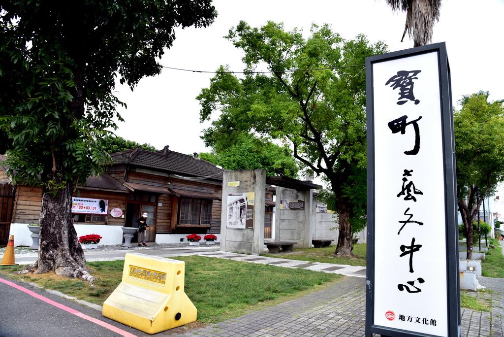 寶町藝文中心 (1).JPG - 台東寶町藝文中心,凱旋會館,豐源國小