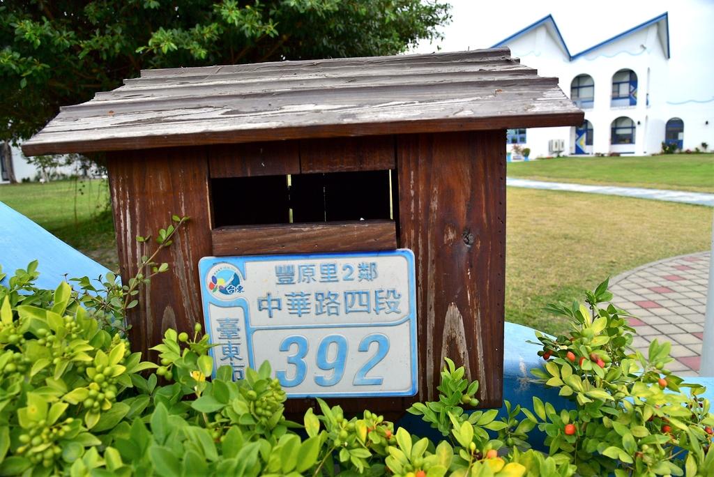 豐源國小 (3).JPG - 台東鐵道藝術村,豐源國小
