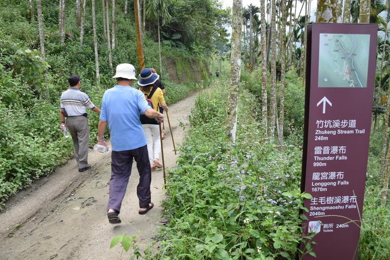 竹坑溪步道:竹坑溪步道 (5).JPG