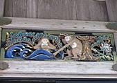 日光東照宮,二荒山神社,輪王寺大猷院:東照宮猿猴彫刻IMG_2926.JPG