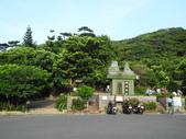 100年7月26日金山之旅:金山-獅頭山公園026.jpg