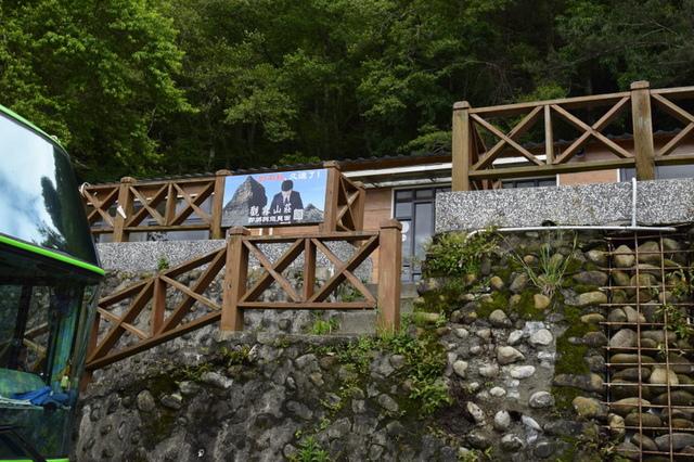 大鹿林道西線 (9).JPG - 觀霧國家森林遊樂區-大鹿林道西線,榛山森林浴步道