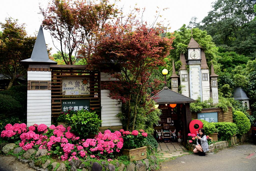 DSC_9999-11.JPG - 苗榜花園餐廳