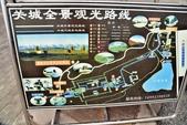絲路之旅(5):DSC_7369.JPG