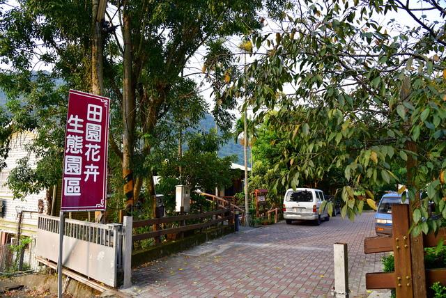 田園花卉休閒村 (14).JPG - 田園花卉休閒村,糯米橋