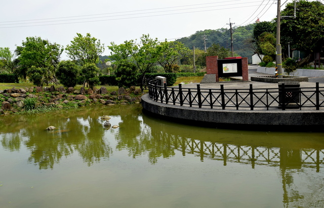 DSC_0013.JPG - 三芝遊客中心及名人文物館