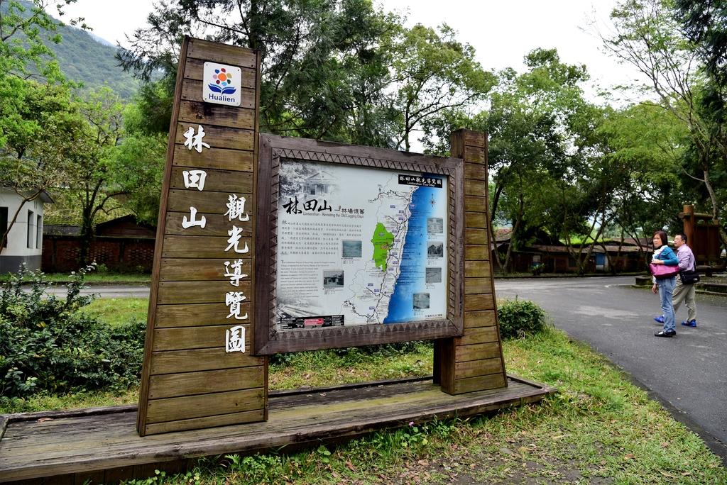 DSC_5149.JPG - 林田山林業文化園區,大農大富平地森林園區