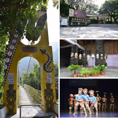 台灣原住民族文化園區 :相簿封面