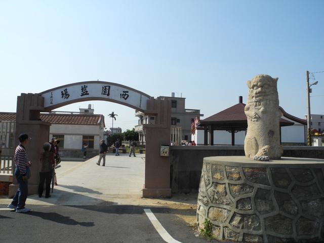 100年10月26日金門三日遊之3:西園鹽場文化館547 (2).jpg