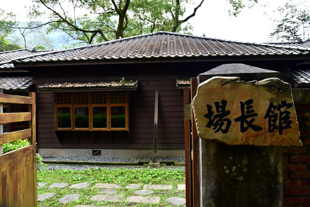DSC_5170.JPG - 林田山林業文化園區,大農大富平地森林園區